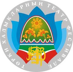 Эмблема фестиваля «Науруз»