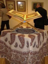 Коран ручная работа