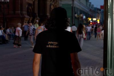 Съёмки проекта ʺЛегенда оживаетʺ (участник проекта)::ул Баумана, вечер 14 июля 2012