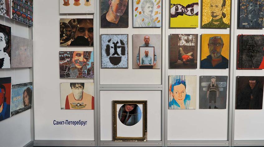 Фото №89853. ''Автопортрет+''. Участники проекта: художники из Санкт-Петербурга, Самары, Перми