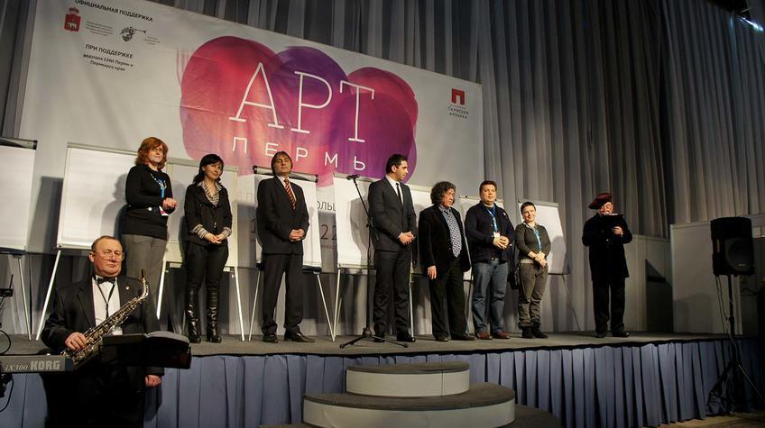 Фото №90624. Официальное открытие ''Арт Пермь — 2012''