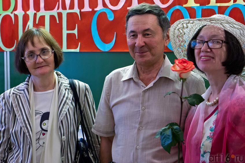 Фото №106984. Рушания Афзалова,Рустам Тухватуллин, Наиля Ахунова