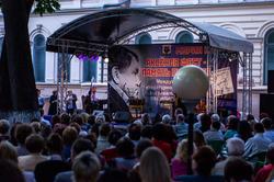 Аксенов-фест 2012 - «Память писателя»