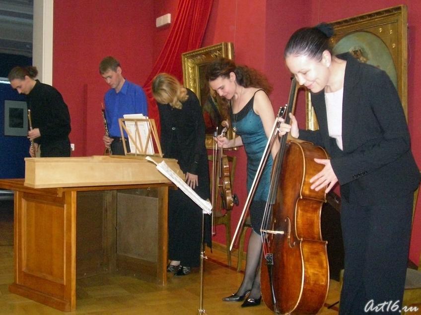 Фото №11164. Солисты ансамбля старинной музыки центра «Эрмитаж-Казань»
