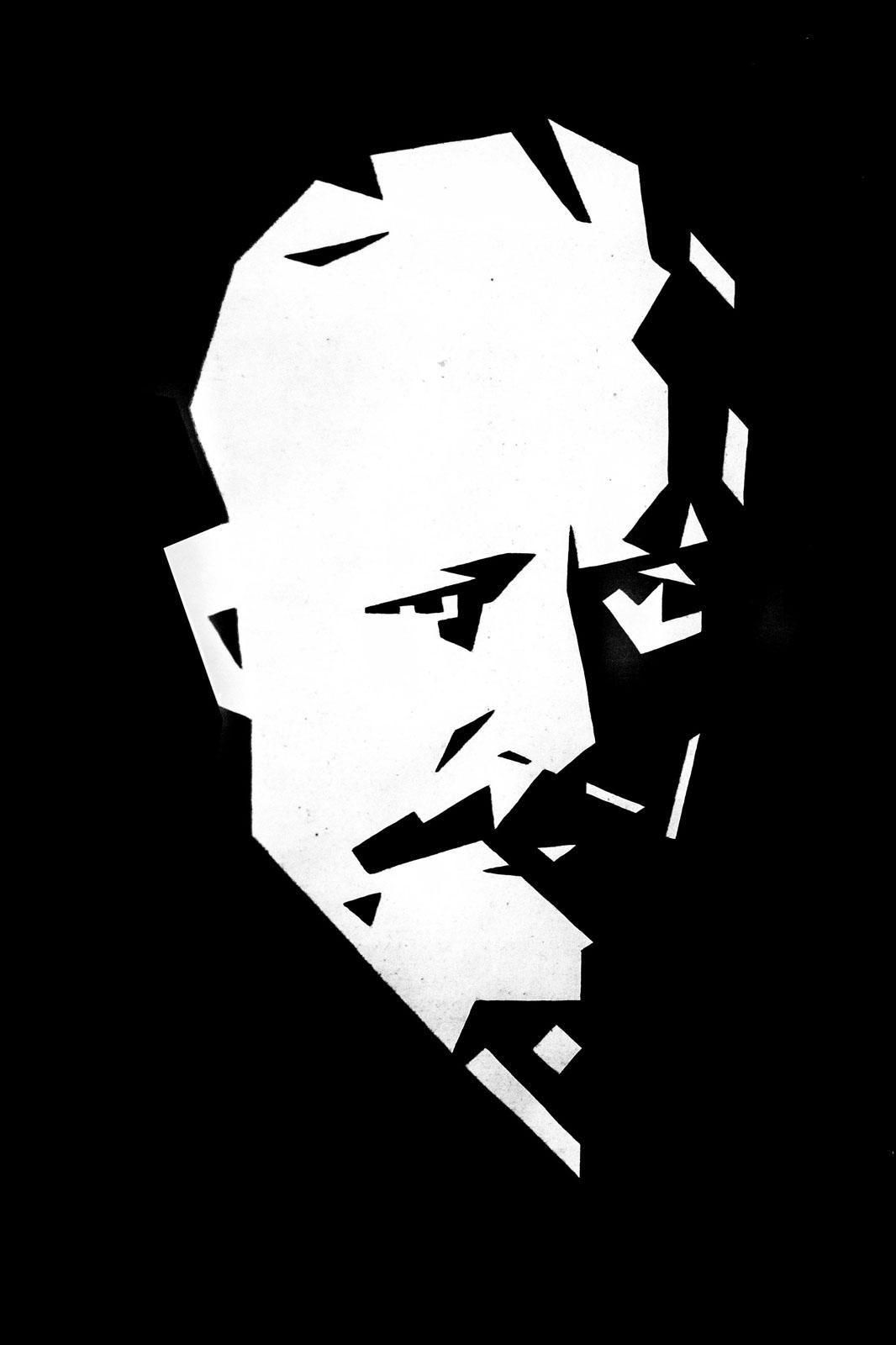 Фото №113496. Чайковский. 1962. Константин Васильев (1942-1976)