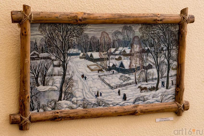 Зимняя деревенька. Губайдуллин Г.Г.::Галерея Мазитова