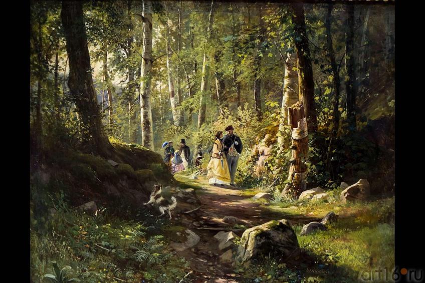 Фото №114812. Прогулка в лесу. 1869. Шишкин И.И.(1832-1898)
