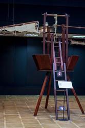 Вертикальный летательный аппарат