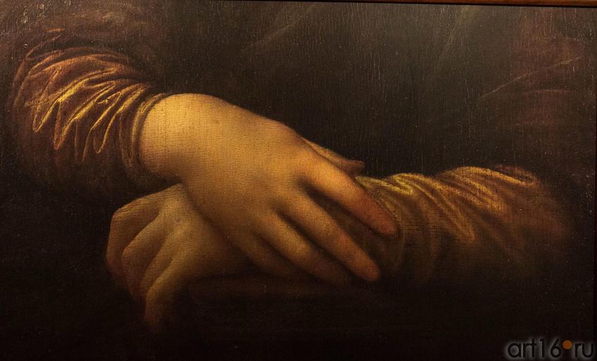 Фото №115270. Руки Моны Лизы