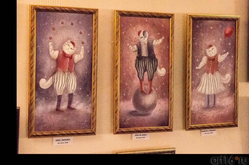 Фото №115740. Кот- жонглер/ Кот на шаре /Кошечка с шариком. Л.Бабаева