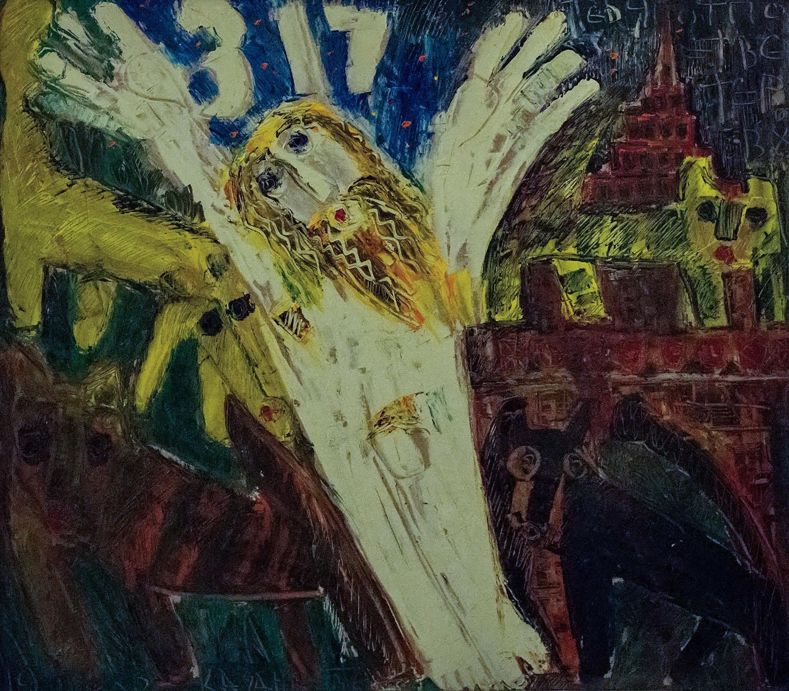 Фото №115770. Серия работ, посвященных Велимиру Хлебникову. Виктор Тимофеев