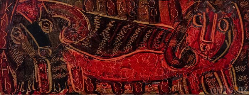 Фото №115836. Кошачий блюз. (Бородатые лица зверей). Виктор Тимофеев