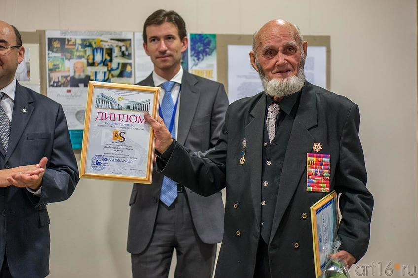 Фото №116284. Владимир Александрович Попов с дипломом Почетного члена литературно-художественного салона ''Ренессанс''