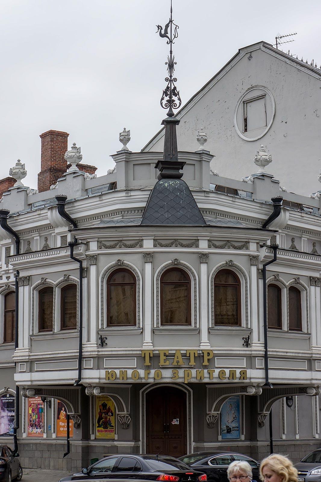 Фото №116708. Казанский Государственный театр юного зрителя (ТЮЗ)