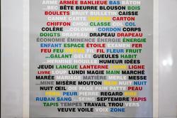Клод Фор «Игра слов»