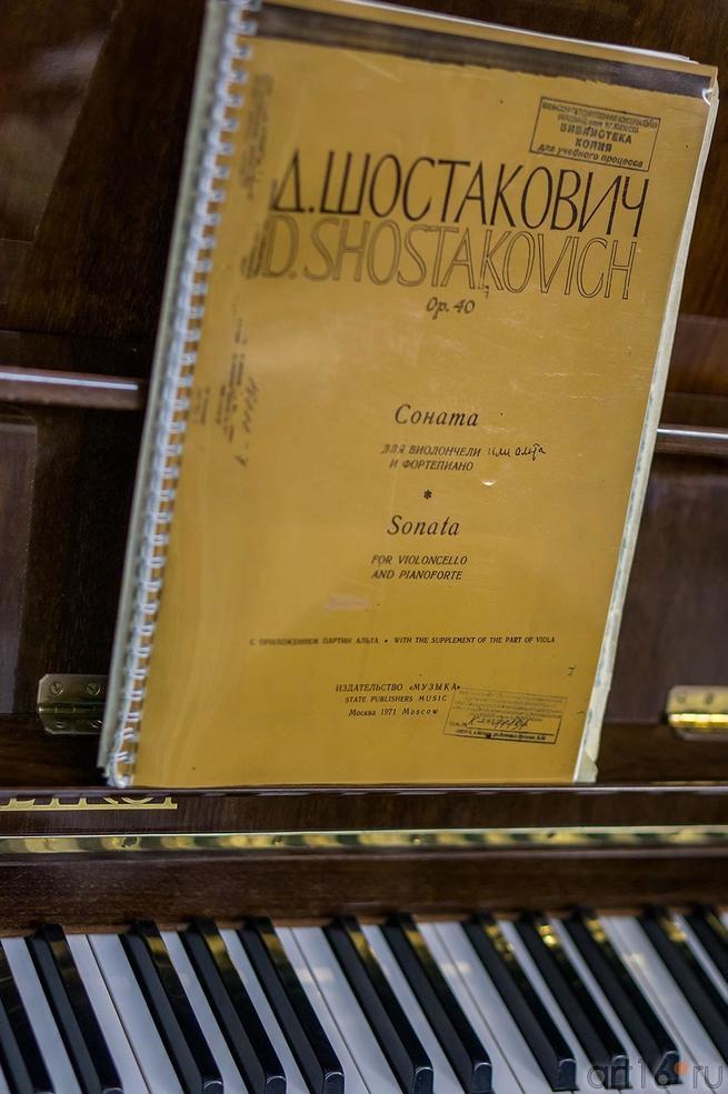 Фото №117516. Сочинения Д.Д.Шостаковича
