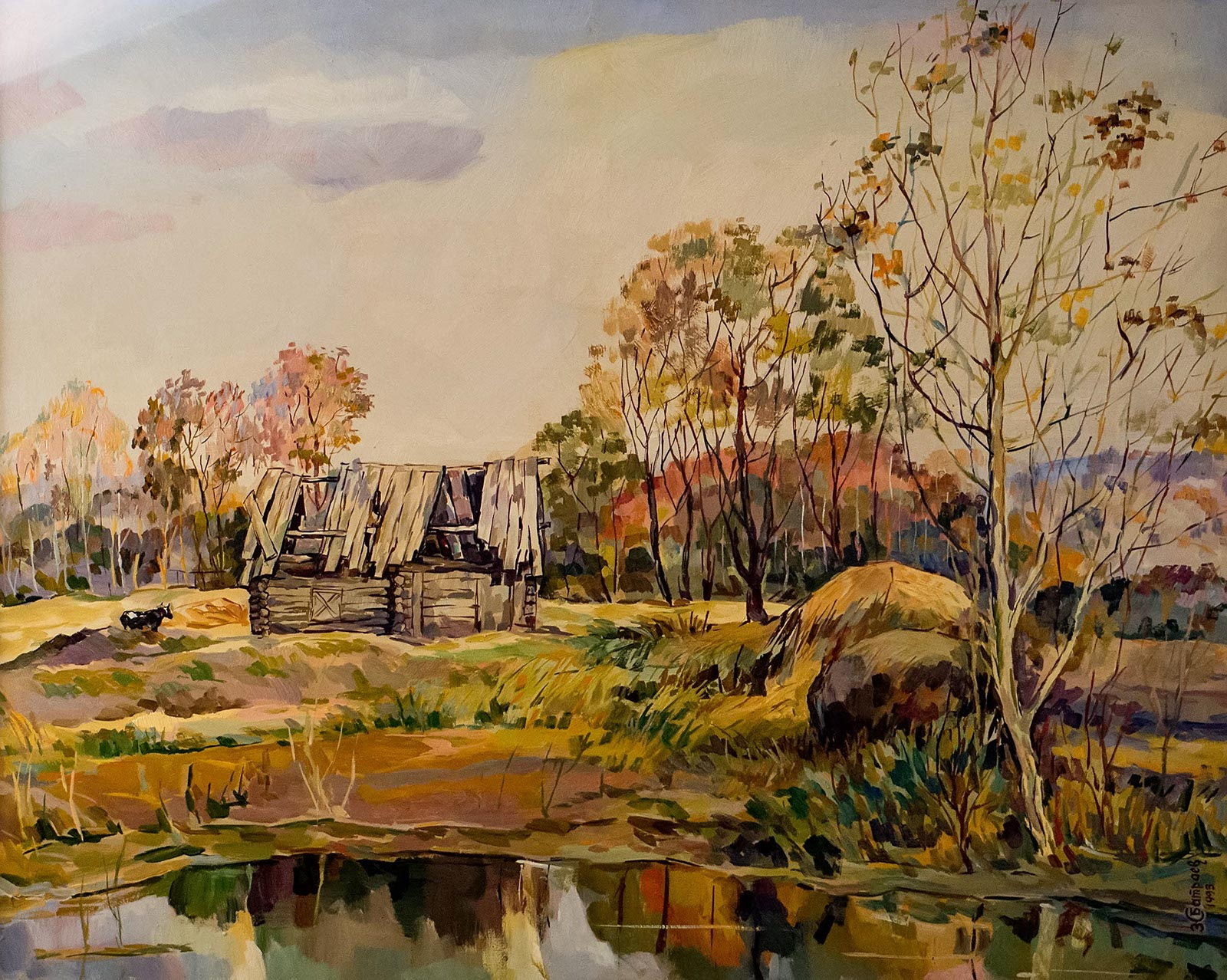Фото №118255. Осенний день. Закир Батраев