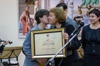 А.Шадрин, Р. Ратникова. Церемония награждения  победителей конкурса