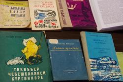 Выставка книг М.Нугмана, организованная отделом редких книг и рукописей НБ РТ им. Лобачевского