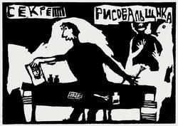 Выставка печатной графики «Графический кабинет» СПб и «Print Making» Чебоксары
