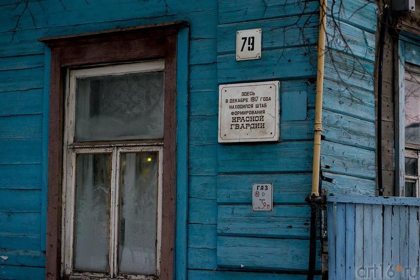 Мемориальная табличка::Чистополь 2012/2013