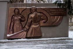 Мемориал чистопольцам участникам ВОв