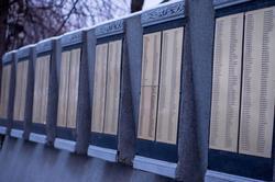 Чистополь, мемориальная доска с именами погибших защитников Родины