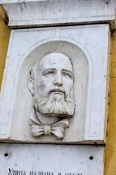 Бутлеров Александр Михайлович, барельеф