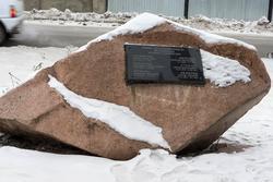 Чистополь, мемориал воинам интернационалистам