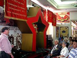 Музей-мемориал Великой Отечественной войны 1941-1945гг