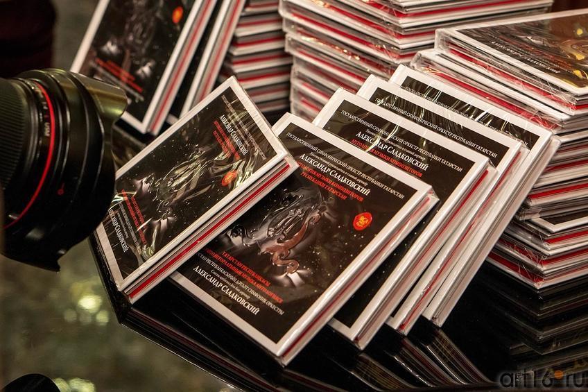 Фото №123680. Первые 5 тысяч экземпляров дисков «Антология музыки композиторов Татарстана»