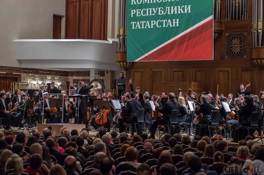 Фото №123716. Государственный симфонический оркестр Республики Татарстан под управлением Александра Сладковского