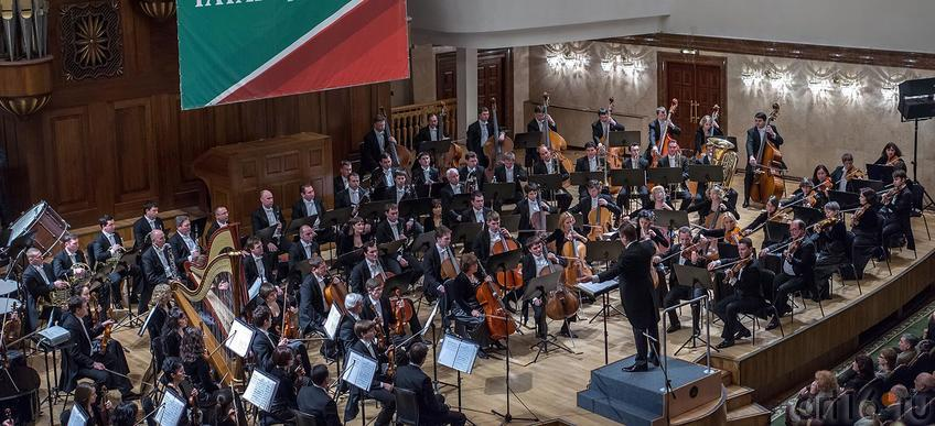 Фото №123728. Государственный симфонический оркестр Республики Татарстан под управлением Александра Сладковского
