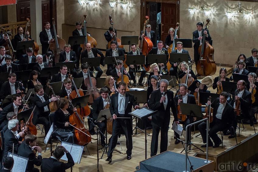 Фото №123740. Государственный симфонический оркестр Республики Татарстан под управлением Александра Сладковского