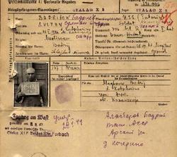 Карточка военнопленного С. Бадриева