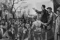 МИТИНГ КАЗАНСКИХ МЕТАЛЛИСТОВ ОСЕНЬЮ 1917 г. В БЫВШЕМ САДУ ПАНАЕВА