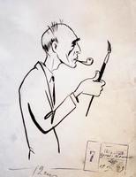 АВТОШАРЖ. 1953