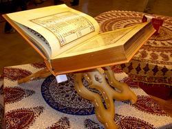 Коран, золотой обрез