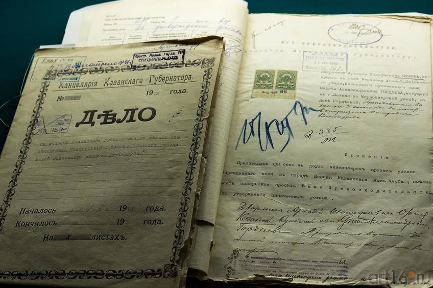 Дело об утверждении  устава Казанского речного яхт-клуба. Казань, 1913::Путешествие вокруг Света