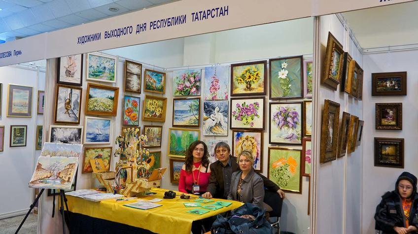 Фото №90539. ''Художники выходного дня РТ'' на Пермской ярмарке