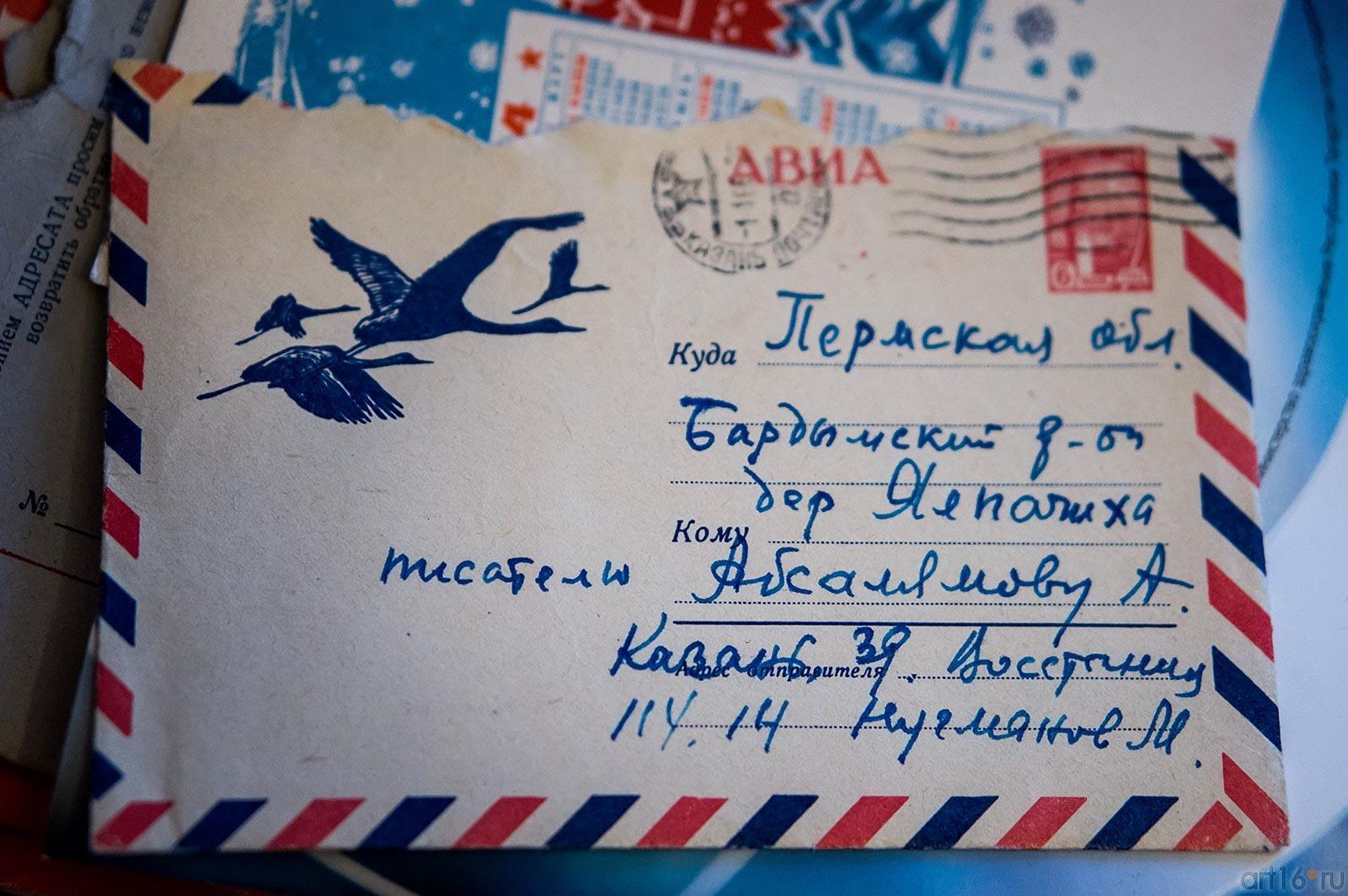 Как подписать конверт с деньгами на 46