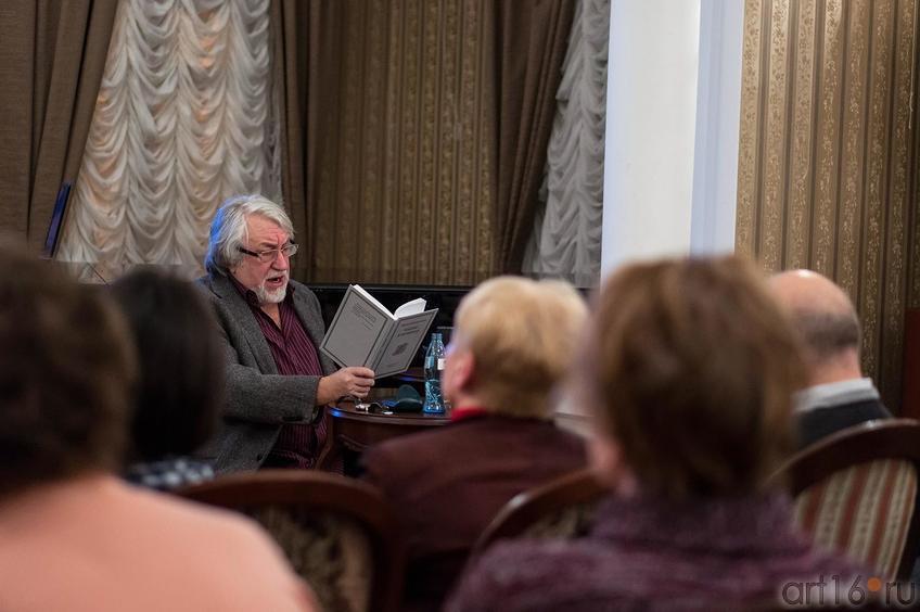 Фото №136116. Творческий вечер Юрия Кублановского в Доме Аксенова, Казань, 8.02.2013