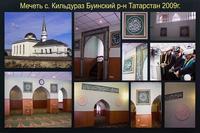 Мечеть с. Кильдураз Буинский р-н Татарстан 2009г.