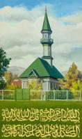 МЕЧЕТЬ В СЕЛЕ БАКАЕВО, ОРЕНБУРГСКАЯ ОБЛАСТЬ. 1996