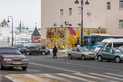 Граффити в центре города (Миславского/Батурина)