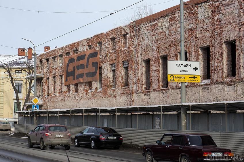 Реконструкция западной части квартала компанией ASG по ул. Тукаевской::Научно-практическая конференция ASG