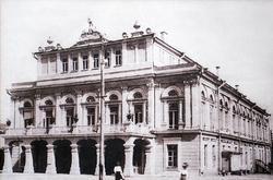 Городской театр (фото)