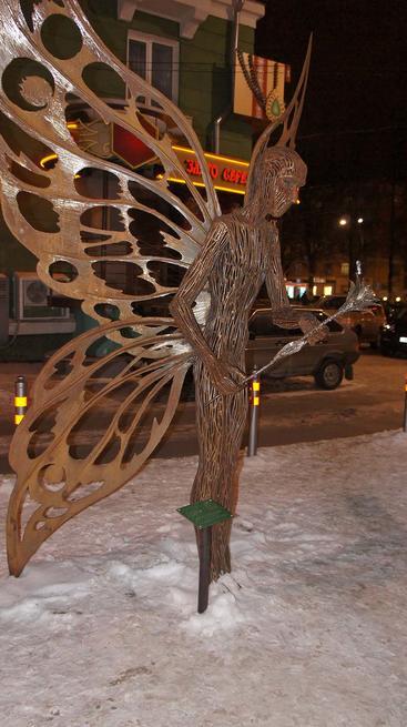 Скульптура ʺМотылекʺ. Скульптор, Карлис Иле, г. Рига, Латвия::Прогулка по Перми