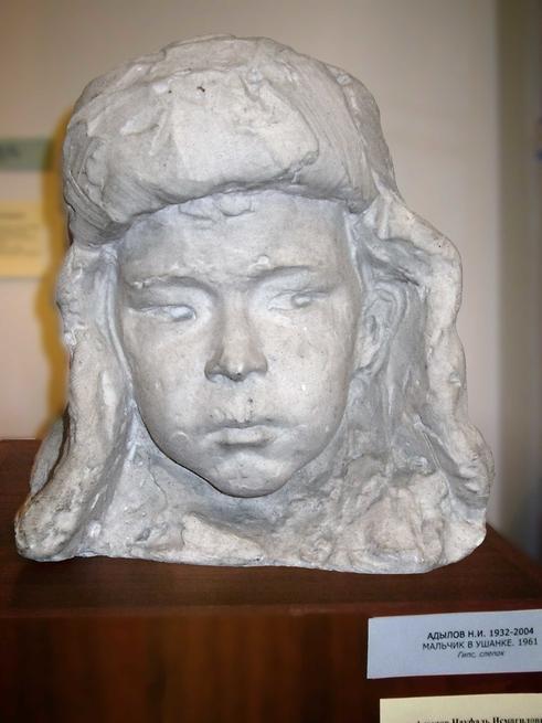 Мальчик в ушанке. 1961::29-04-08 Открытие выставки художников Татарстана