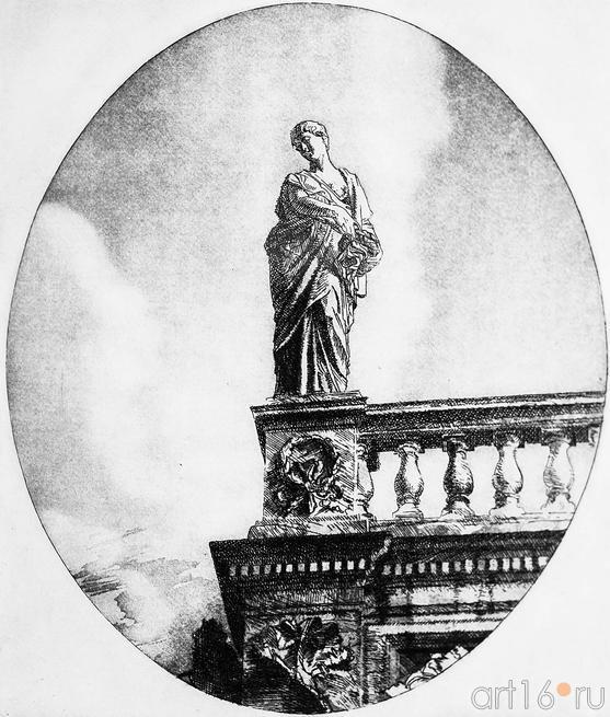 ВЕНСКИЙ БЛОКНОТ. ЛИСТ V. 1992-1994 ::«Пространство офорта» Александра Суворова